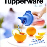 Посуда Tupperware со скидкой-от каталожной цены. Акции до -50%