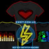 Футболки светятся в такт музыке. Электронные футболки с эквалайзером.