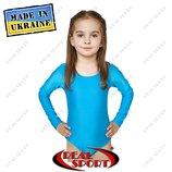 Купальники для танцев и художественной гимнастики детские Бирюза