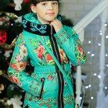 Стильные демисезонные курточки для девочек в наличии 122 и 128