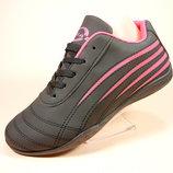 Элегантные женские кроссовки. Размеры 36-41.
