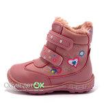 Зимняя детская обувь недорого. Ботинки GFB 26-31р. на девочку. есть скидки доставка