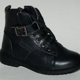 Ботинки для мальчиков зимние Шалунишка арт.5850 black 32р.-37р.