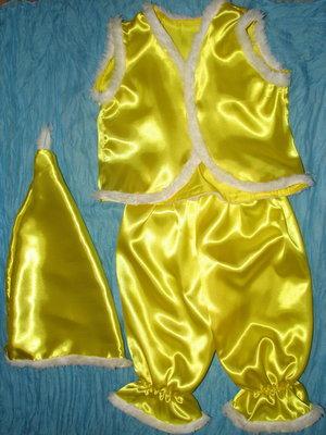 карнавальный костюм осени,листочка или лучик,солнышко