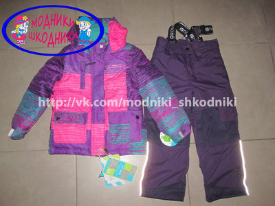 Зимний термо комплект Nano нано куртка и полукомбинезон арт.284МF14 Purple все в наличии