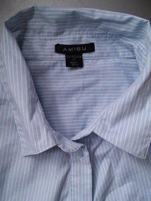 Идеальная супер нежная рубашка Amisu XL