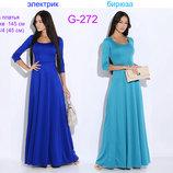 Платье в пол маскирует недостатки фигуры G-272 размеры 42.44.46.48