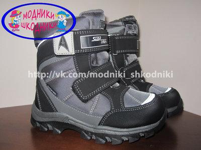 Термо ботинки B&G для мальчика Ray165-206 р. 28-33 термики, сноубутсы, биджи