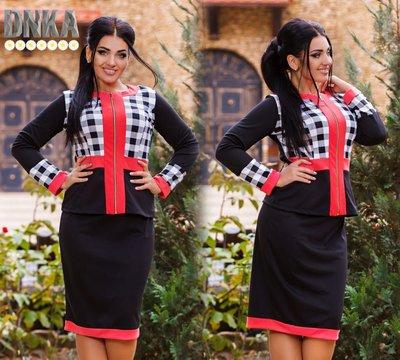 Комплект юбка жакет 50-56 р-р