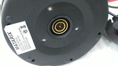 Электрический дисковый чайник Matrix MX 501